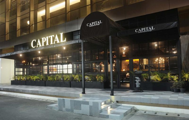 Capital Restaurant and Lounge