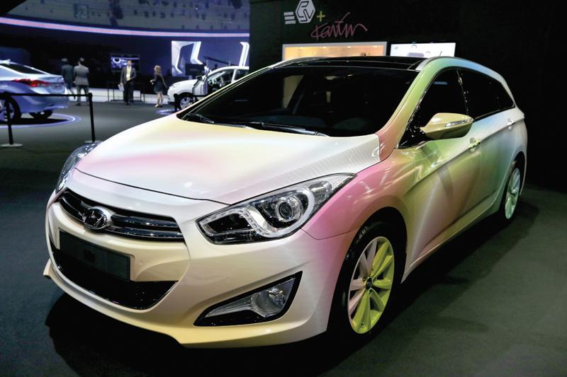 Hyundai PYL Exhibition 2