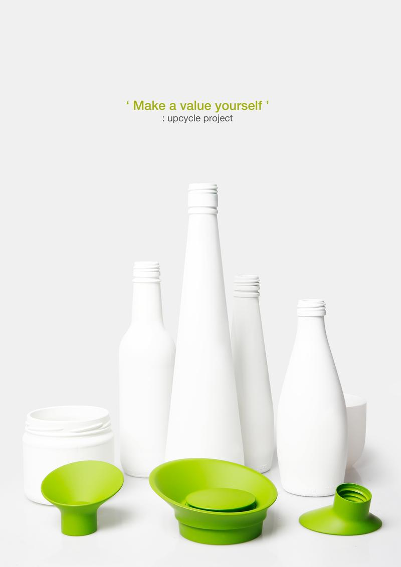 Make a Value Yourself : Upcycle