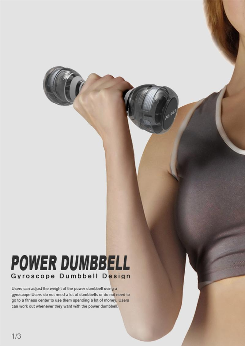 Power Dumbbell