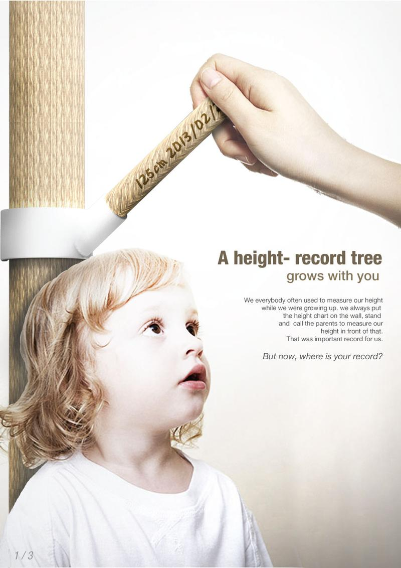 A Height-Record Tree Grows With You