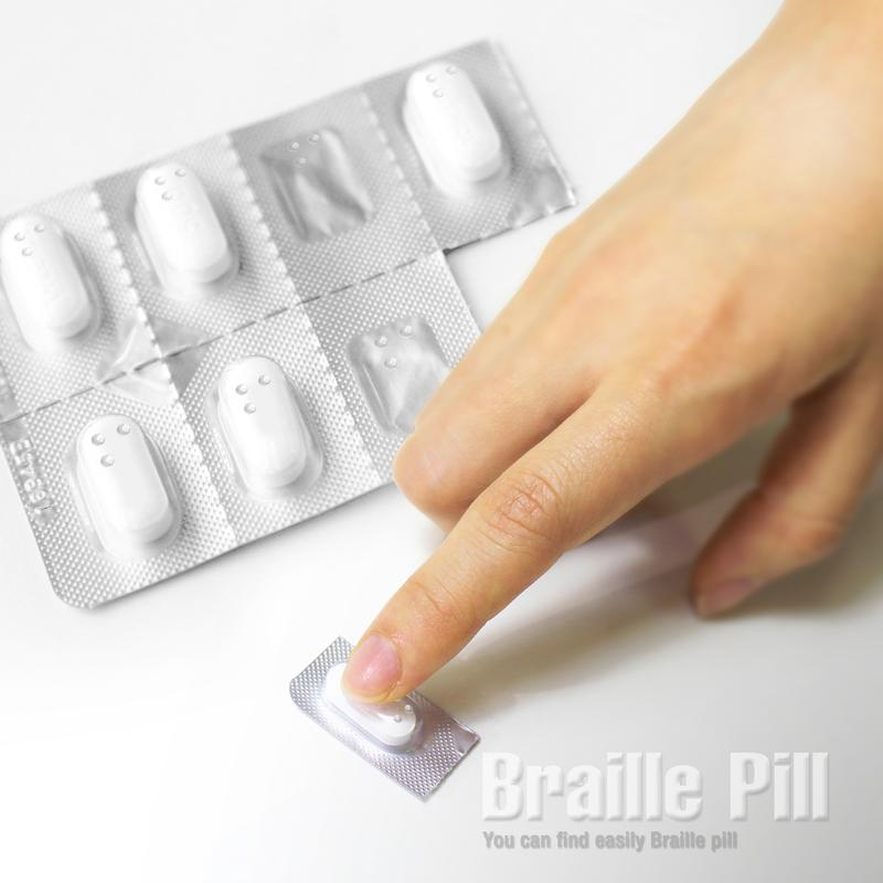 Braille Pill