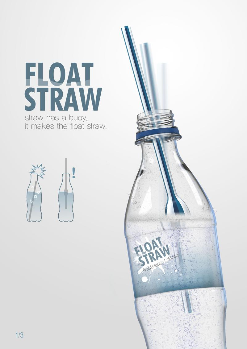 Float Straw