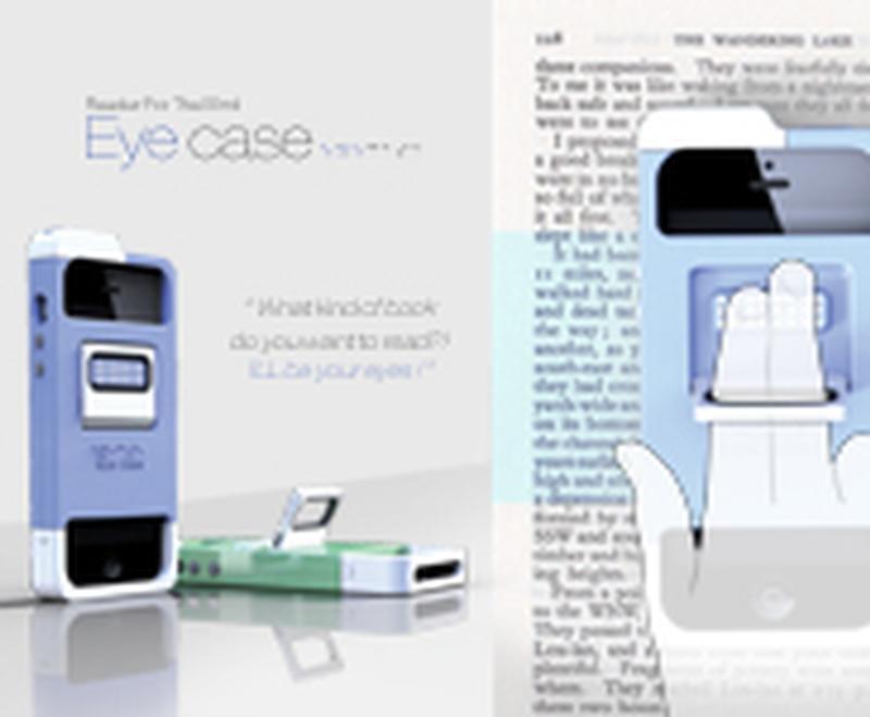 Eye Case