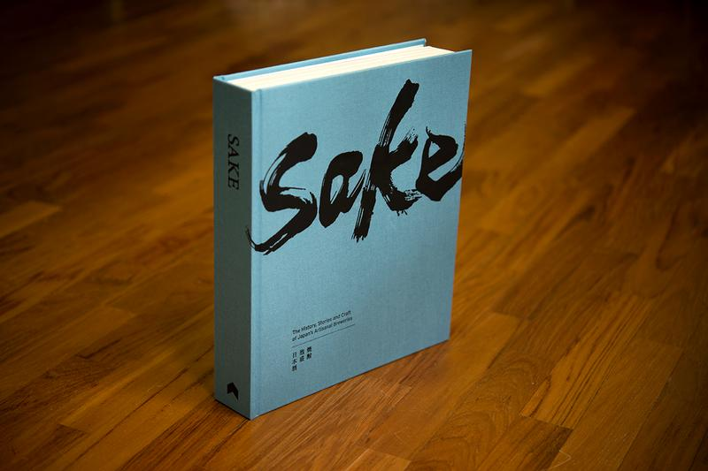 Sake Book Cover