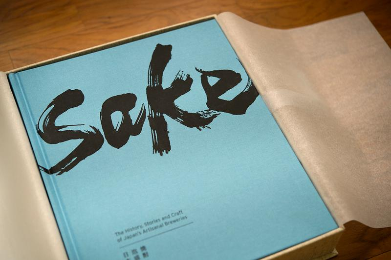 Sake Book unwrapped