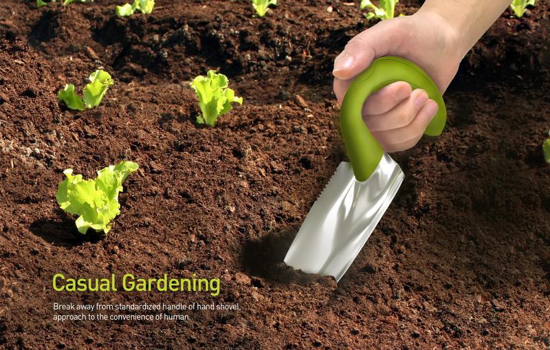 Casual Gardening