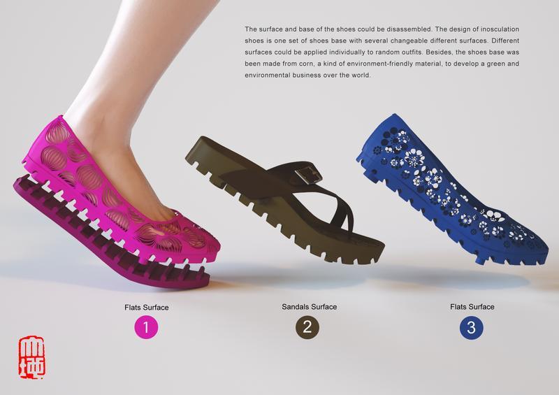 Tati Shoes