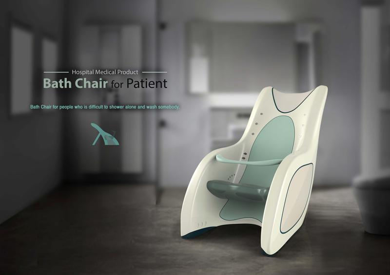 Bath Chair for Patient