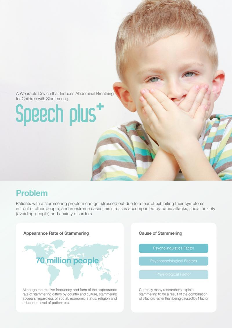 Speech Plus+