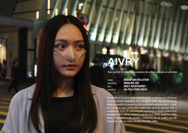 AIVRY