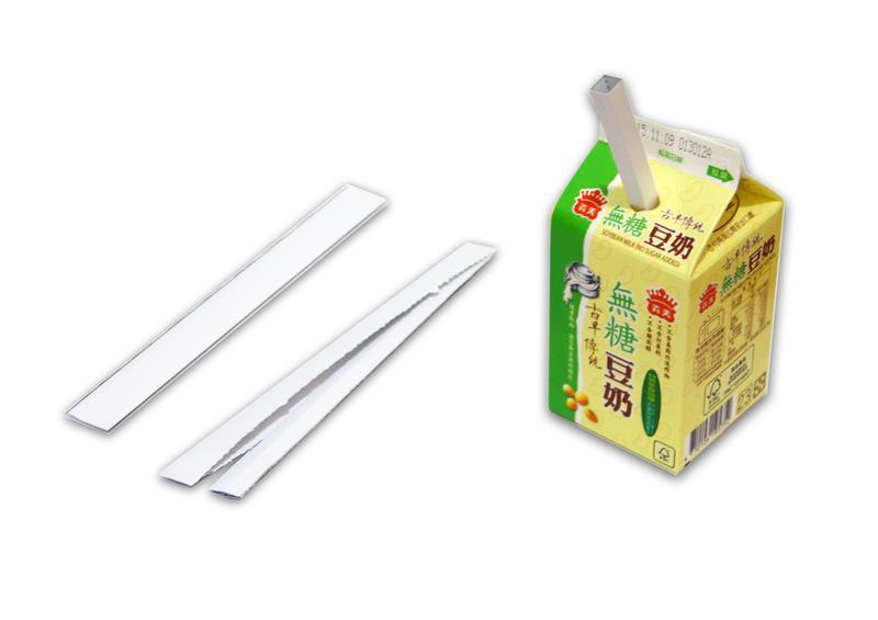 Foldable Straw 04