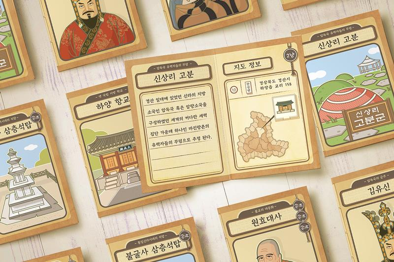 Cards for Board Game