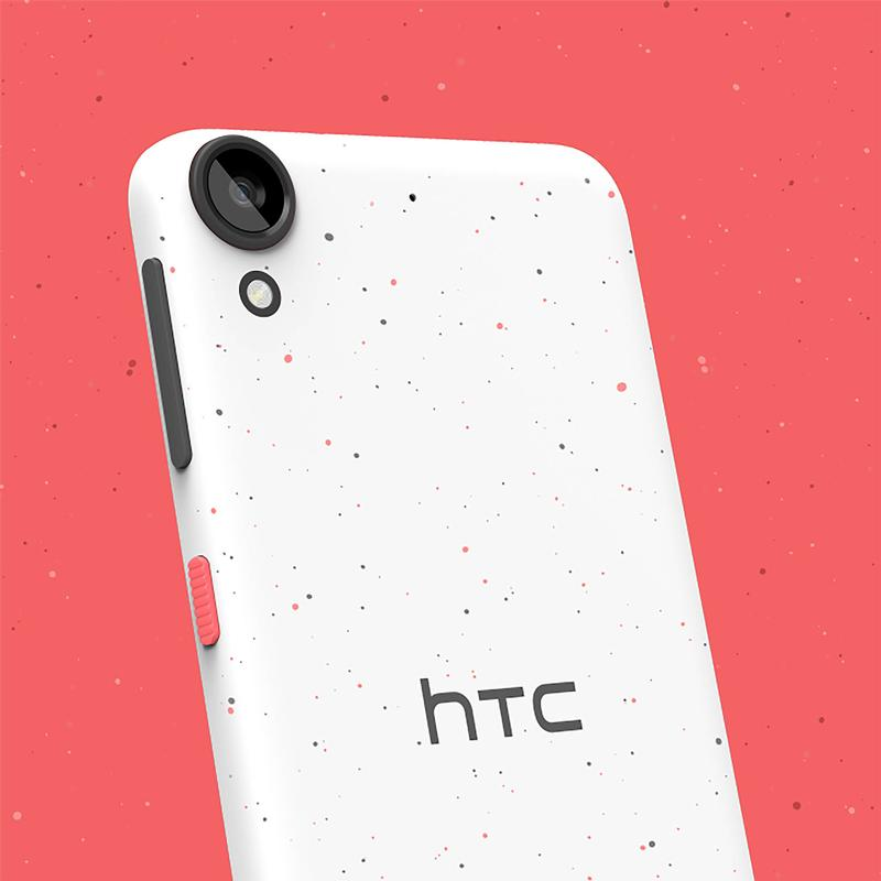 The HTC Desire 530's micro-splash effect. / Photo by HTC