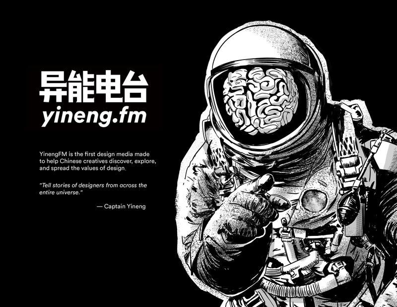 YinengFM